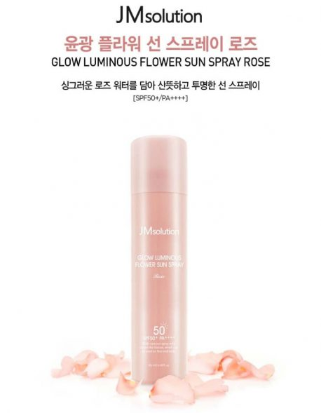 Xịt chống nắng JM Solution Glow Luminous Flower Sun Spray SPF 50+/PA ++++